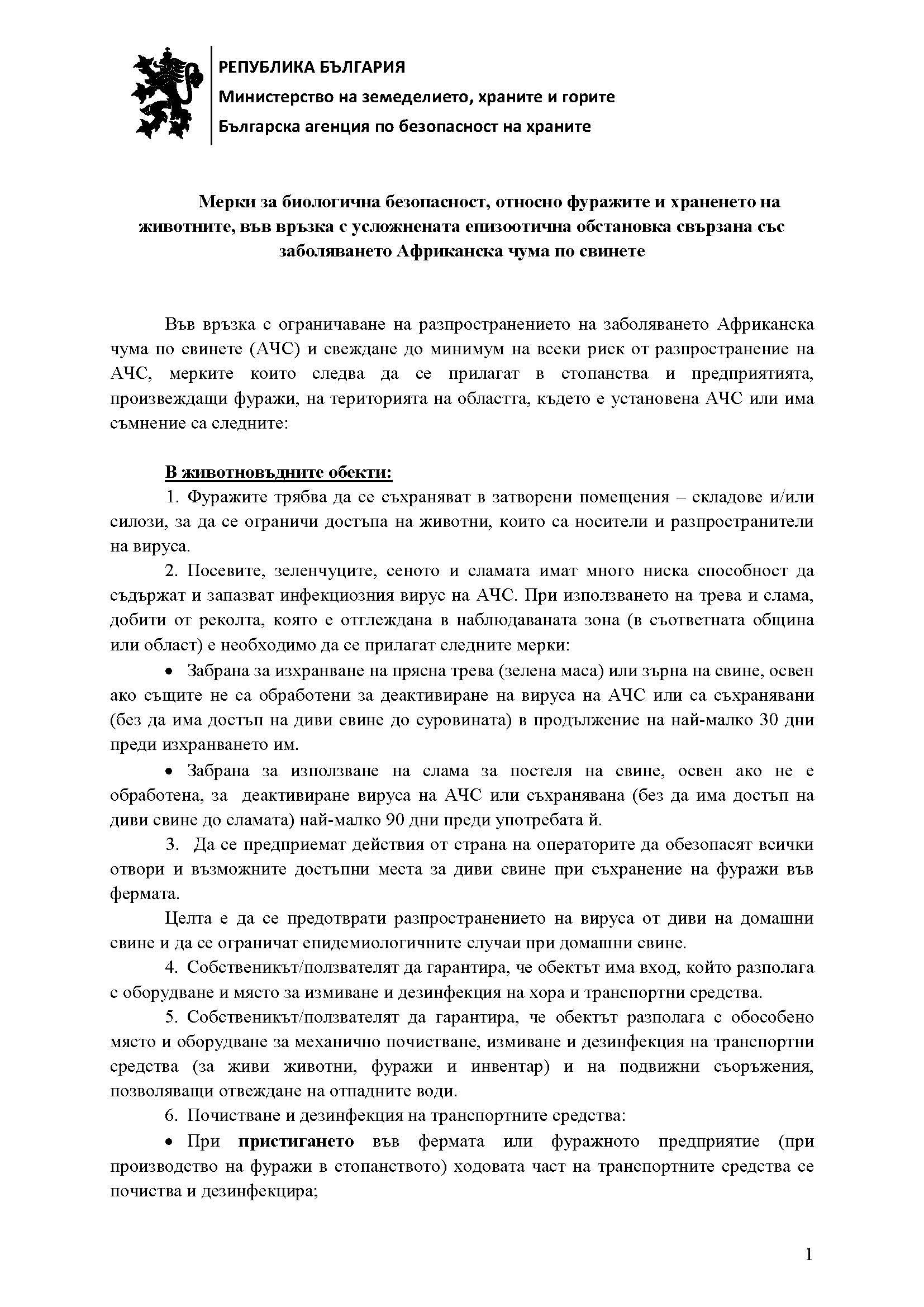 merkil_Page_1