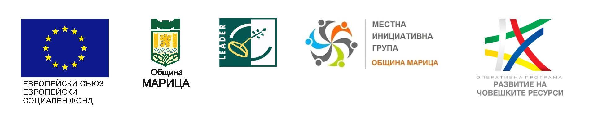 Logo public